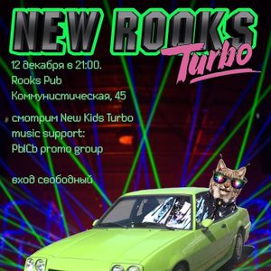 New Rooks Turbo Warmup
