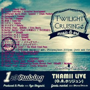 Twilight Cruising Vol.1