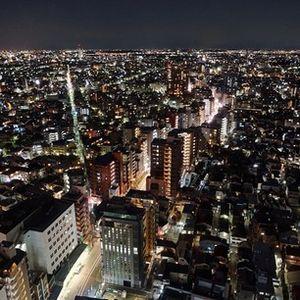 A Night In Tokyo, Bar Music. Hard Bop, Mode Jazz, Latin Jazz, R&B, Hip Hop, Jazz Funk, And more
