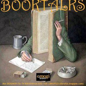 Booktalks at amagi radio-εκπομπή 23nov13