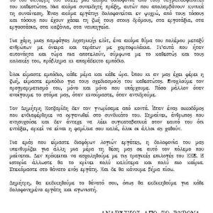 #rbnews 22_10_2011