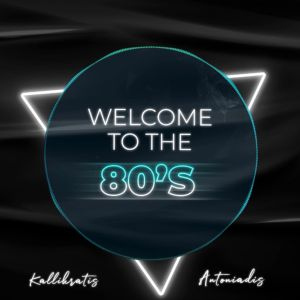 Kallikratis Antoniadis - Welcome To The 80's