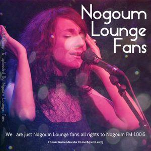 Nogoum Lounge (11-2-2014) By Ramy Mohsen Live from NogoumFM 100.6