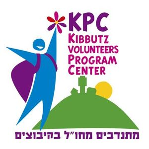 The Kibbutz Volunteers Program Center Podcast