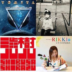 29th March 2017, New Releases from Tomita, Shibusashirazu, Mariko Hamada, Rikki and others