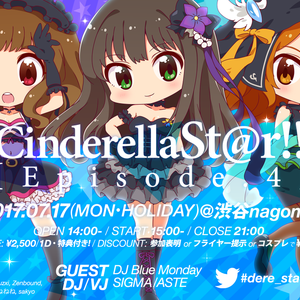 Cinderella St@r!! Episode.4 (2017/7/17 @渋谷nagomix) DJMIX #dere_sta