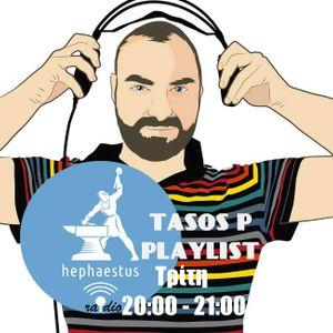 «Tasos P Playlist» EKPOMPI 1 30-4-2019