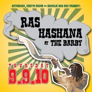 JRBROWN EARLY WARM Ras Hashana @ the Barby, Tel Aviv 2010