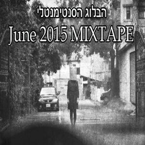 June 2015 MIXTAPE: thesentimentalblog