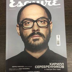 """Marcela Magdová: Ruské """"nové drama"""": od subkultury k mainstreamu"""