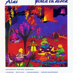 Art Of The mixtape:  Brazilian and Argentinian Jazz & Psychedelic records between 1960-1980s