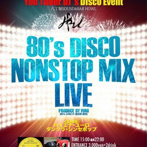 80's DISCO NONSTOP MIX LIVE Part 4