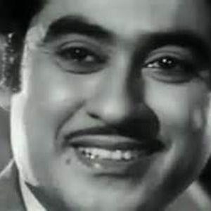 Yaadein - Kishore Kumar - 8th Dec. 2015