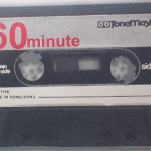 Tape Vault #8  60616
