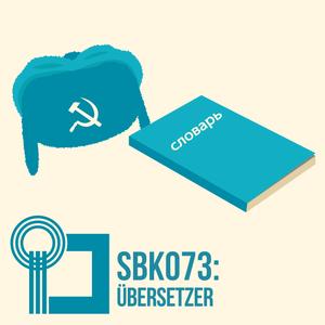SBK073 Übersetzer