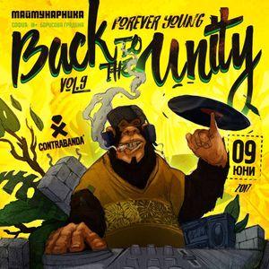 Rated - M Episode 3 / 25.05.2017 BG Hip - Hop Edition