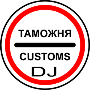 CUSTOMS DJ - The Best Hits & Remixes Volume 1