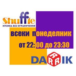 Shuffle Show Darik Radio - 19.12.2016 - Best Music of 2016 #148