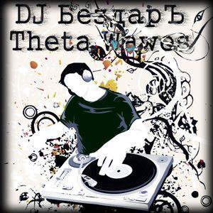 Theta Waves 52 (May)