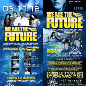 CHINESE ASSASSIN DJS – WE ARE THE FUTURE PROMO