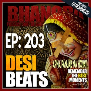 DBR 203 | Apna Panjab Na Hovay