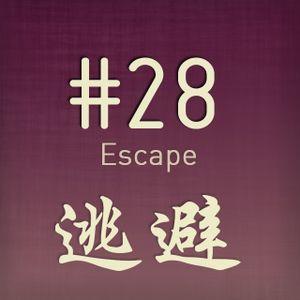 PoGo's Chill - Vol 28 (Escape)