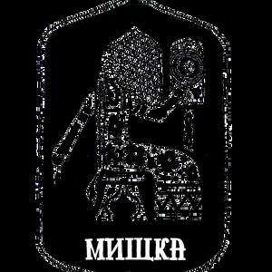 Mishka - 16th October 2018