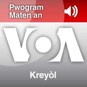 Pwogram maten an - novanm 16, 2016