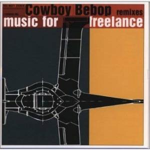 Cowboy Bebop (1)