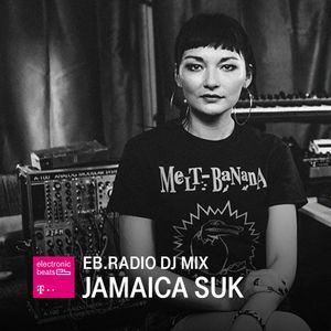 DJ MIX: JAMAICA SUK