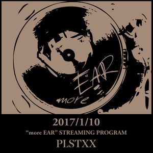 2017.1.10 - BEAT LIVED BY PLSTXX