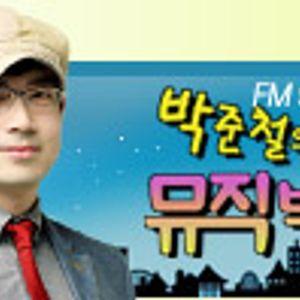 8월 22일(월) 박준철의 뮤직박스 다시듣기