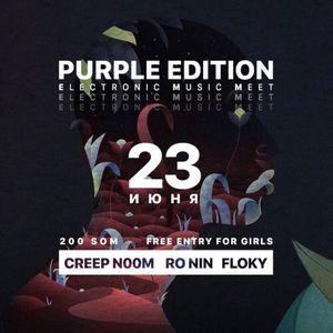 EMM: Purple Edition (RO NIN)
