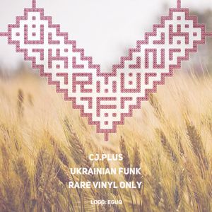 C.J. Plus - Ukrainian Funk. Vol 1 (Vinyl Only)