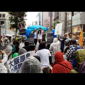 Live on a car at No nukes demo Tokyo July 7th, 2012. edited short ver.