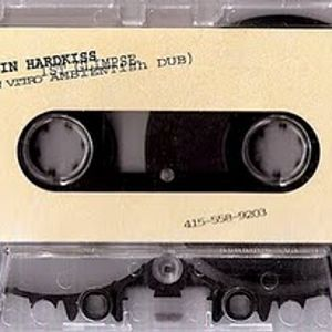 Gavin Hardkiss - First Glimpse (In Vitro Ambientish Dub) side a. 1994
