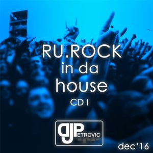 petrovic - rurock in da house CD1