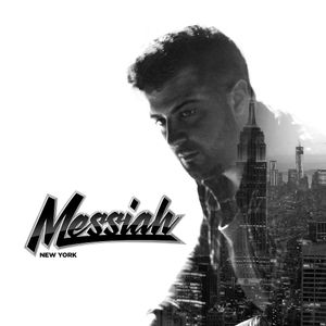 DJ Messiah Live From The 40/40 Club NYC 5/17/17