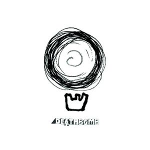 Wire Mix: 20 Years Of Deathbomb Arc