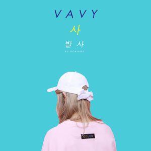 DJ UCHIAGE / V A V Y Ⅳ