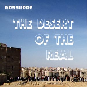 The Desert Of The Real - A DnB Mix