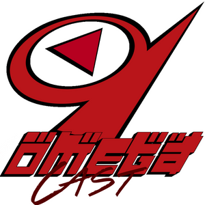 Omegacast – Episódio 66 – Histórias de Fantasma - Omegastation Podcasts