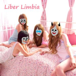 Liber Limbia Vol. 156 Room 111 - Weeder's Digest Edition