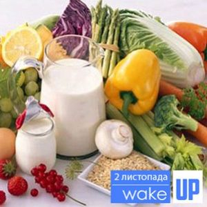 Вітаміни і авітаміноз