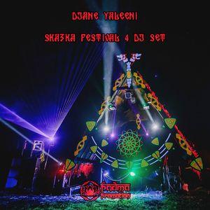 DJane Yaleeni @ Skazka Fest 4 (2017)