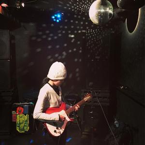 Ai Aso (Live From Tokyo) - 17th November 2014