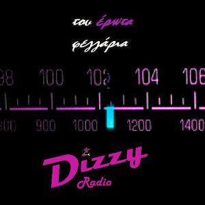 ΤΟΥ ΕΡΩΤΑ ΦΕΓΓΑΡΙΑ στο DIZZY Radio - Ηχογραφημενη εκπομπη Τριτης 12-5-2015