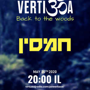 Hamsin @Vertigoa 2020-05-20