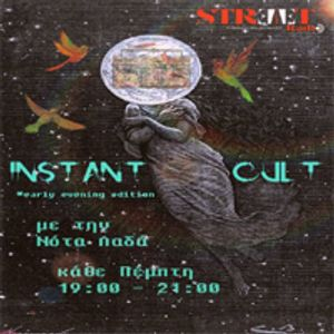 """""""Instant cult"""" Jun 8th 2017"""