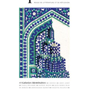 Carte Blanche à Apulée (1) - A. WABERI, H. HADDAD, Y. BELASKRI, F. GATTONI, J. DELMAIRE, H. YARED